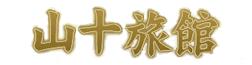 logo_yamajyu