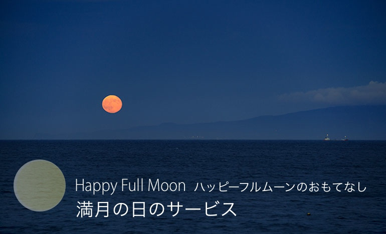 happy full moon