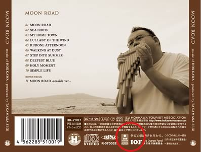 moonroad cd