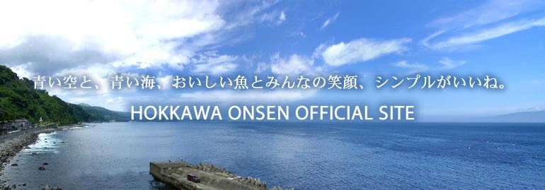 hokkawa-top